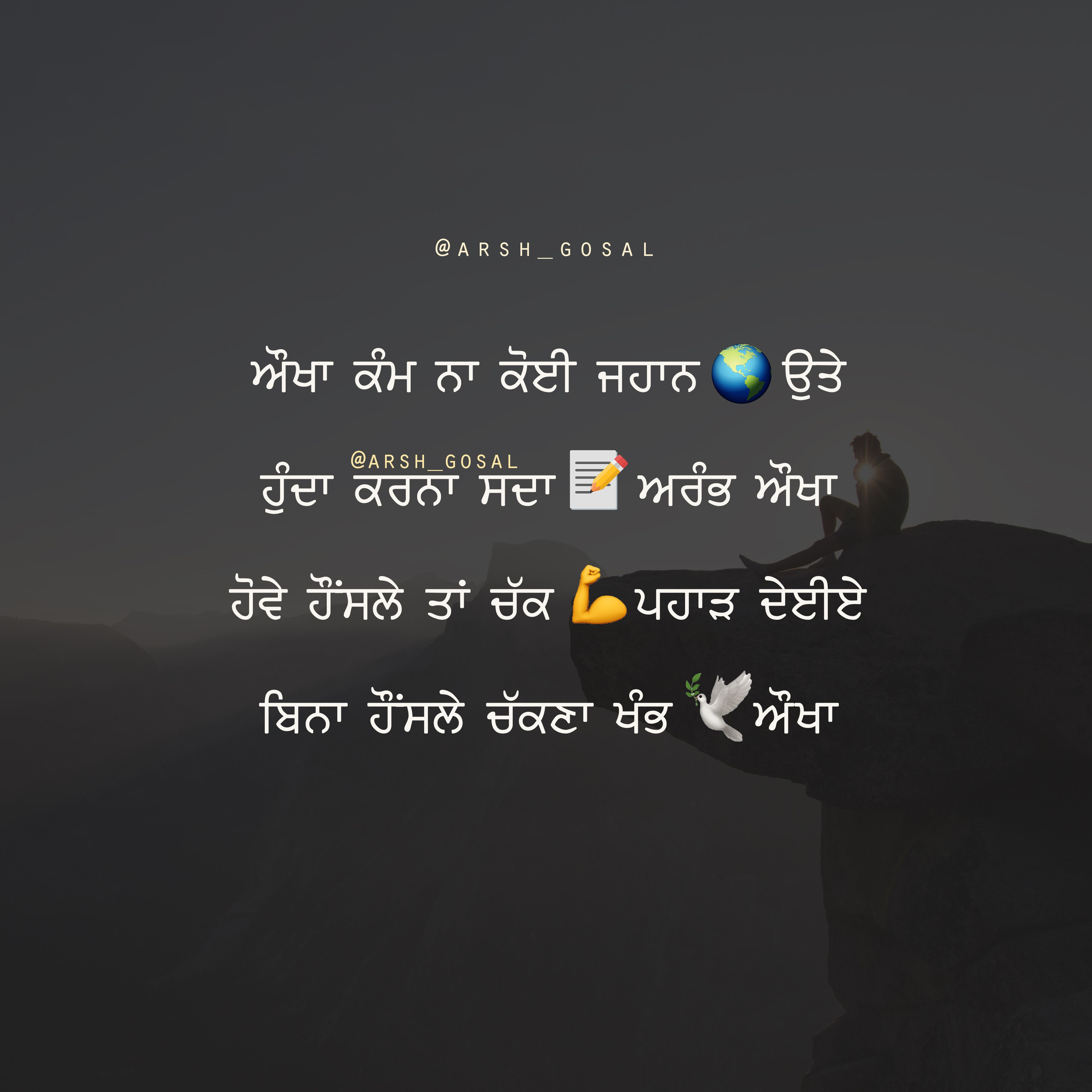5+ Punjabi quotes ideas  punjabi quotes, quotes, punjabi love quotes