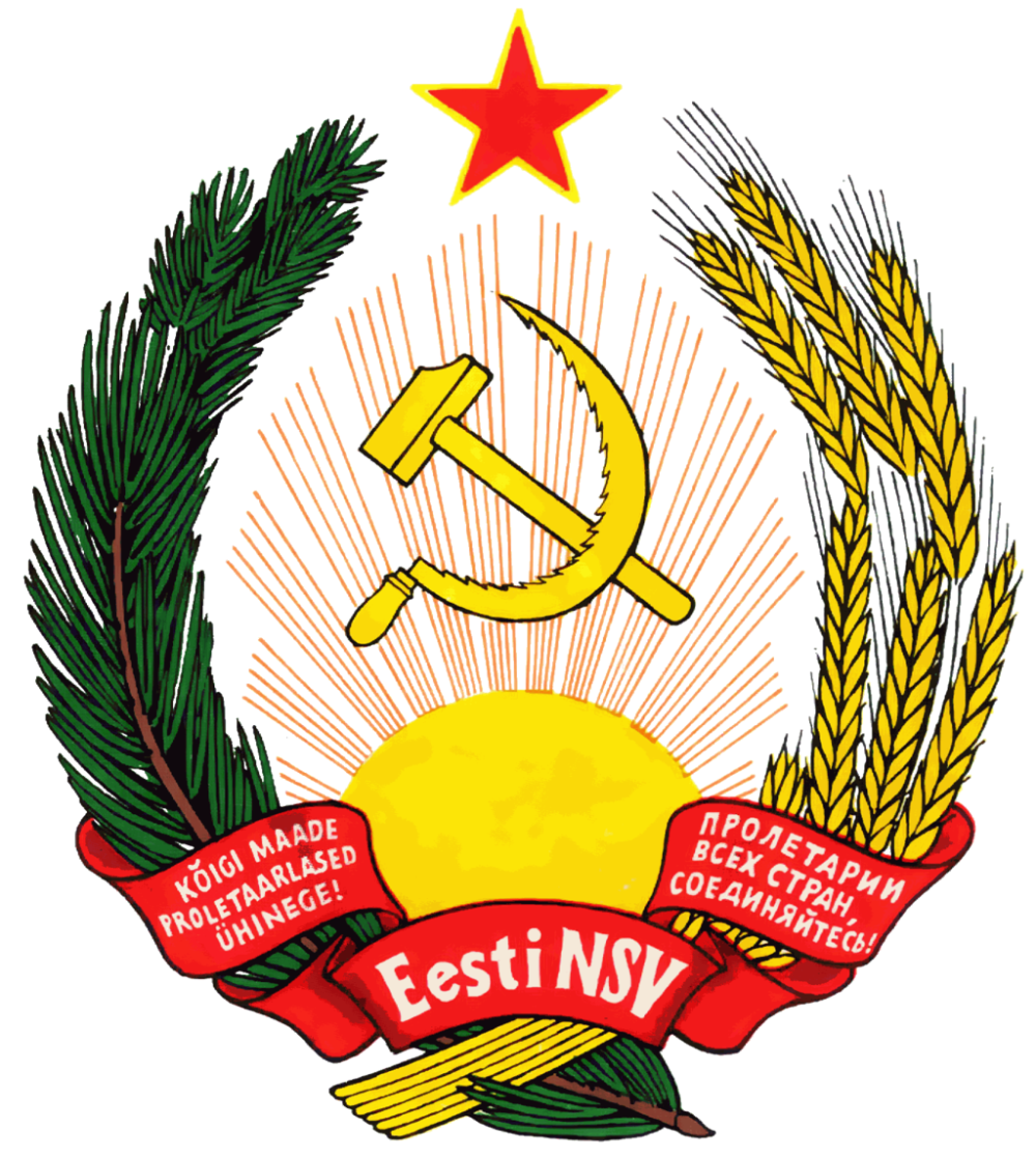 Coat Of Arms Of Estonian Ssr Category Coats Of Arms Of The Estonian Soviet Socialist Republic Wikimedia Com Flag Art Soviet Socialist Republic Coat Of Arms
