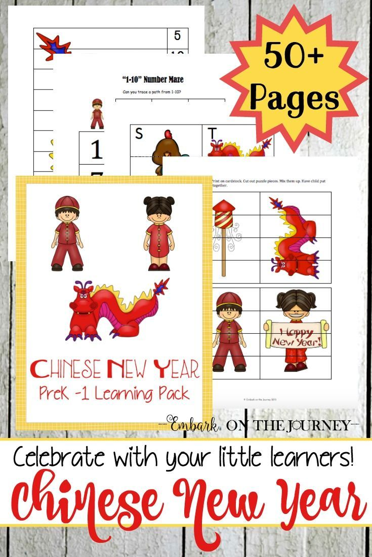 Chinese New Year Learning Pack for PreK-1   Homeschool, Activities ...