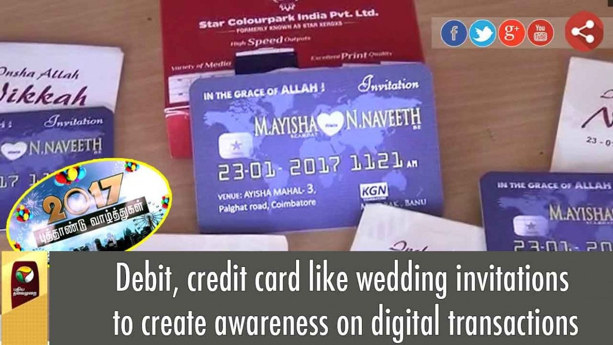 Debit Card Wedding Invitation