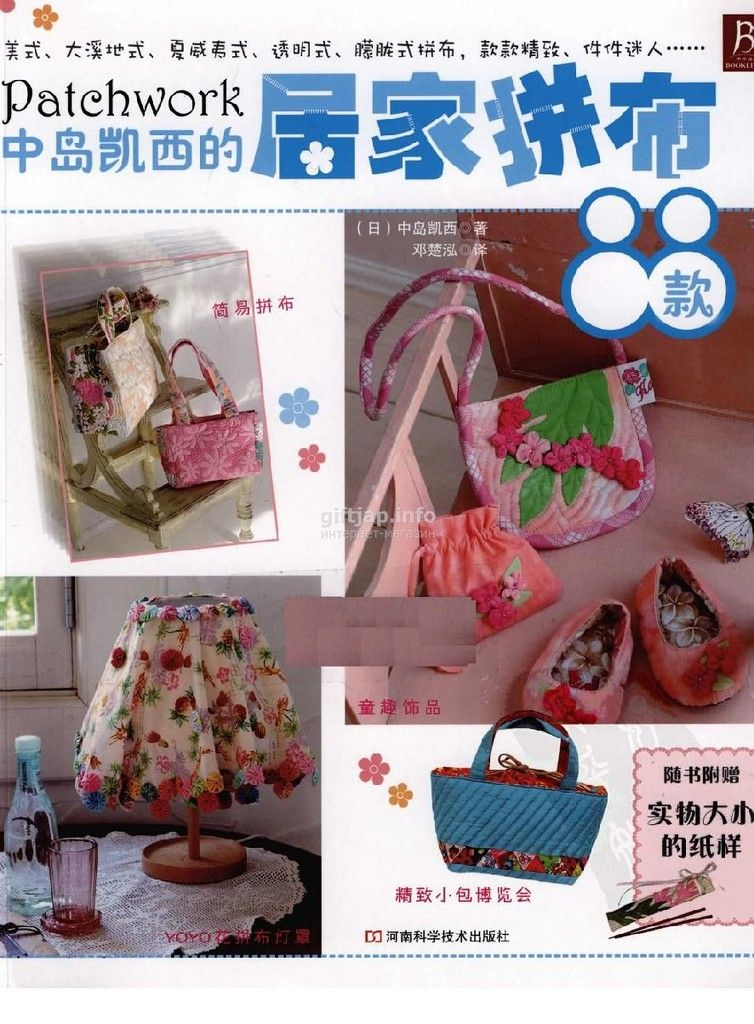Giftjap Info Internet Magazin Japanese Book And Magazine