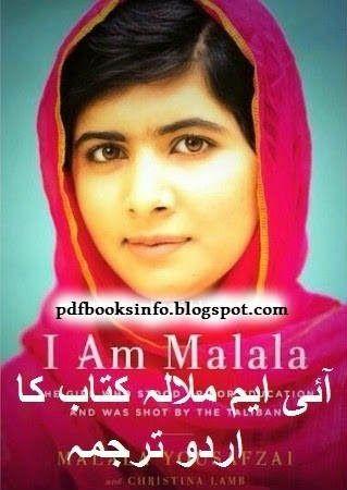 I Am Malala In Urdu Pdf