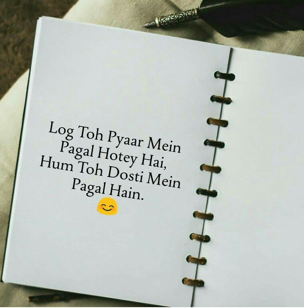 Auŕ Vo Bhi Chum Ki Dosti Me Real Friendship Quotes Friendship Quotes Funny Friendship Quotes