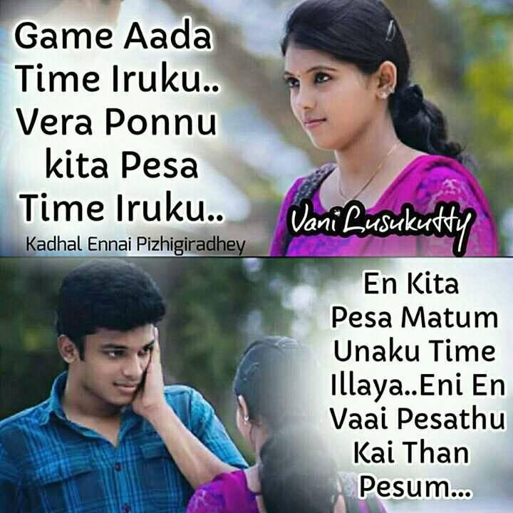 Pin By Pavithran Vp On Love Quotes Movie Quotes Love Quotes