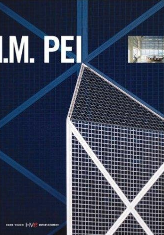 First Person Singular: I.M. Pei (1997) – Six Architectural Documentaries You Need To Watch
