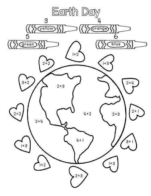 Earth Day Math Coloring Pages