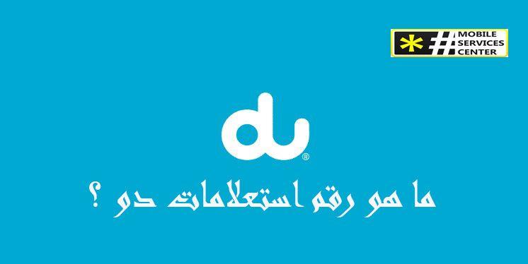 Pin By Islam Hamed On Mix Vimeo Logo Company Logo Tech Company Logos