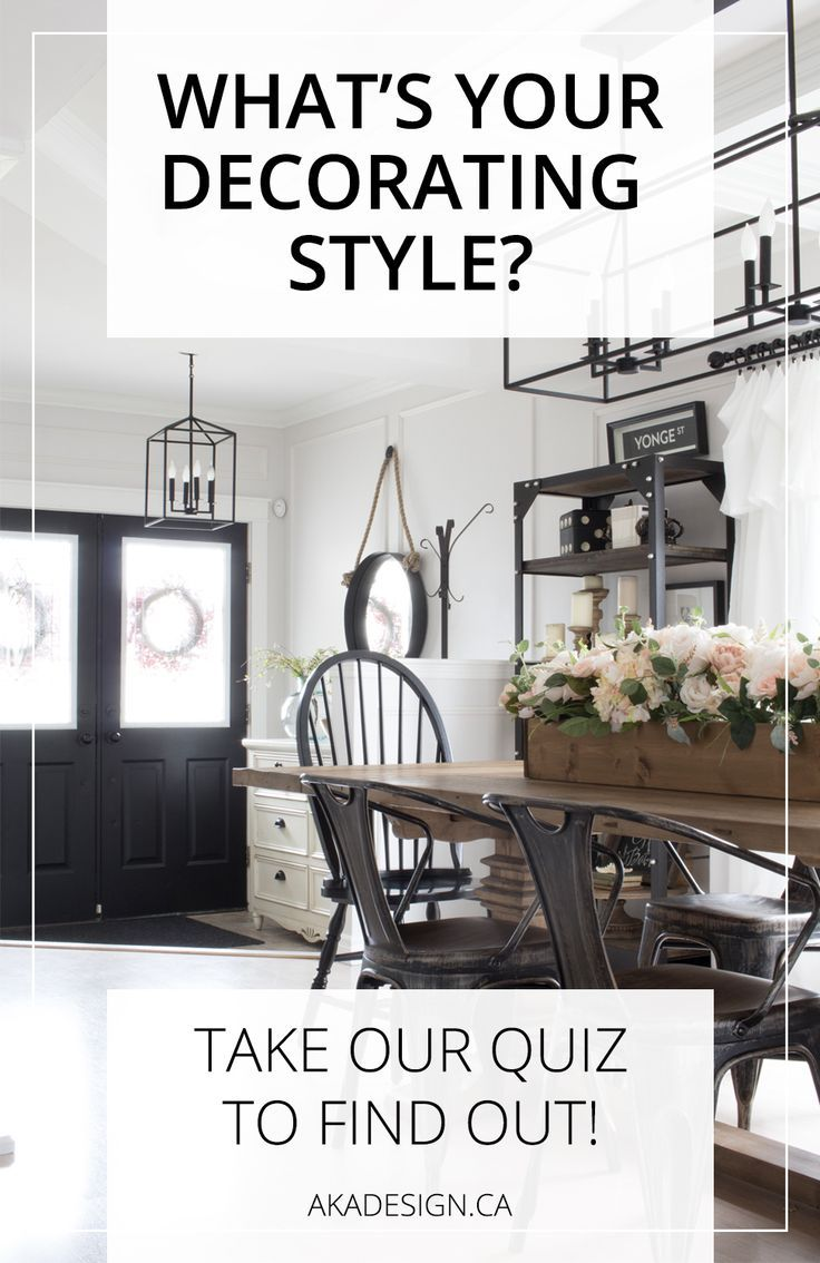 How to find your decorating style - How Fun What S Your Style Decorating Quiz Via Akadesigndotca Via Akadesigndotca