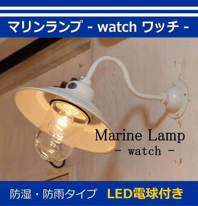 天井直付照明照明器具防湿防雨デッキライトポーチライトガーデンライト