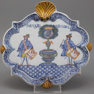 A large and important Dutch Delft orangist plaque, 18th C.