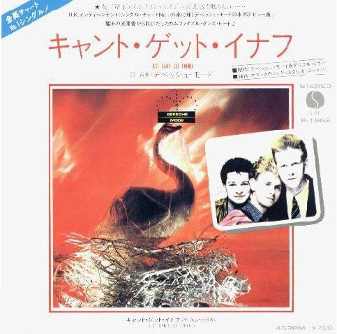 "Depeche Mode - Just Can't Get Enough (Japanese 7"")"