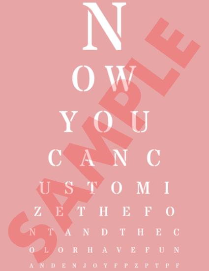 Fancy Eye Chart Maker Create Custom Eyecharts Online Christmas