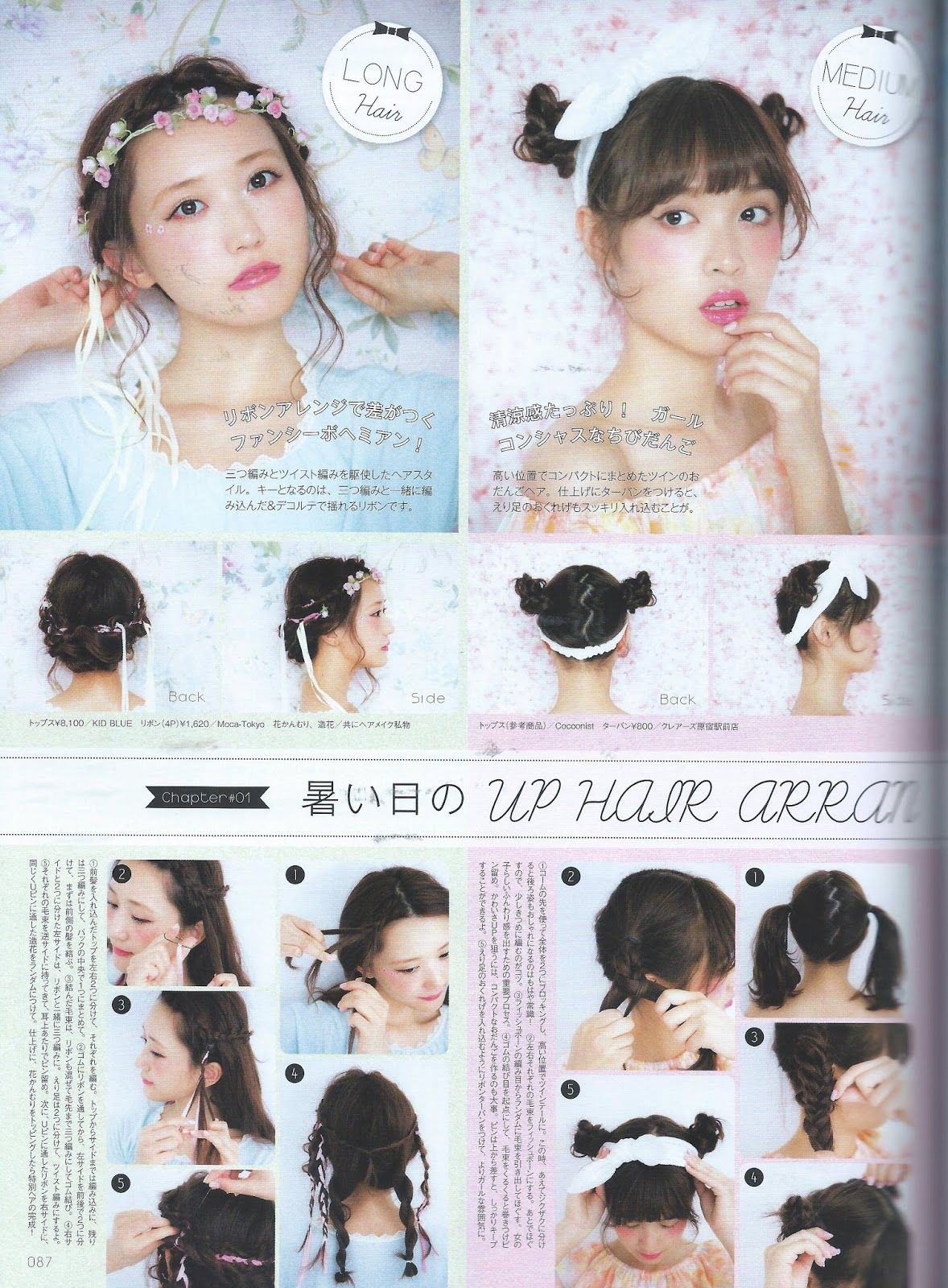 Pin On Cute Hairstyles And Clothes