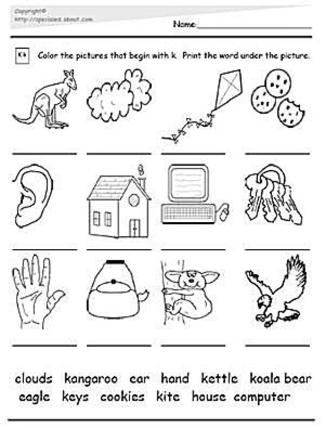 special education the letter t match worksheet letter k preschool worksheets worksheets. Black Bedroom Furniture Sets. Home Design Ideas