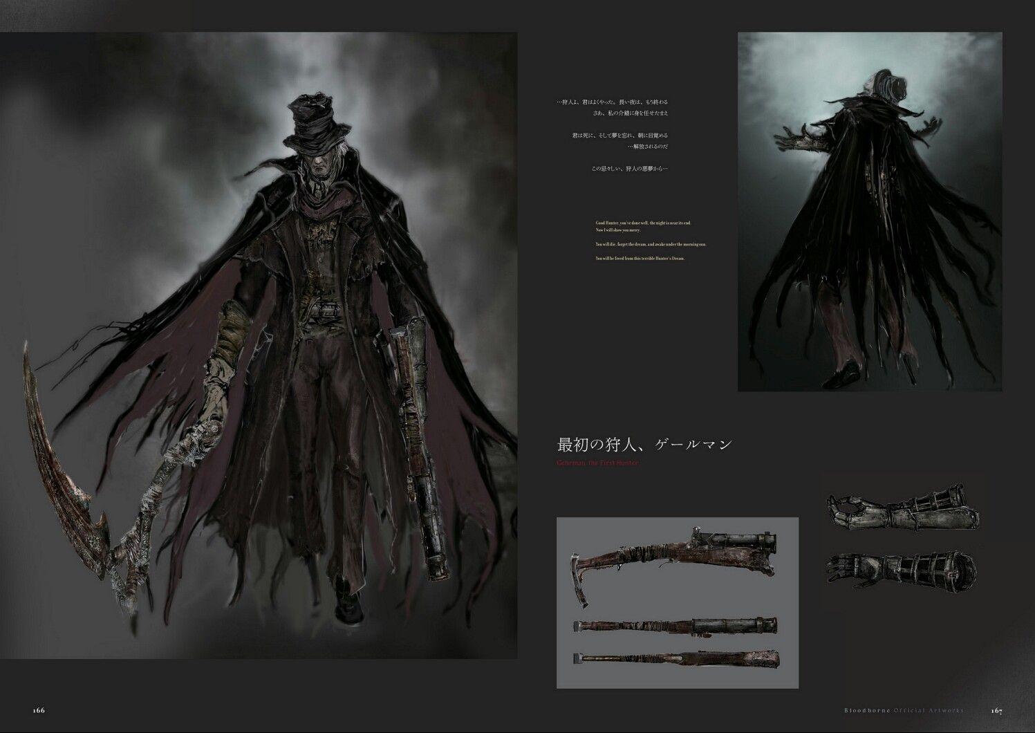 Gherman Bloodborne