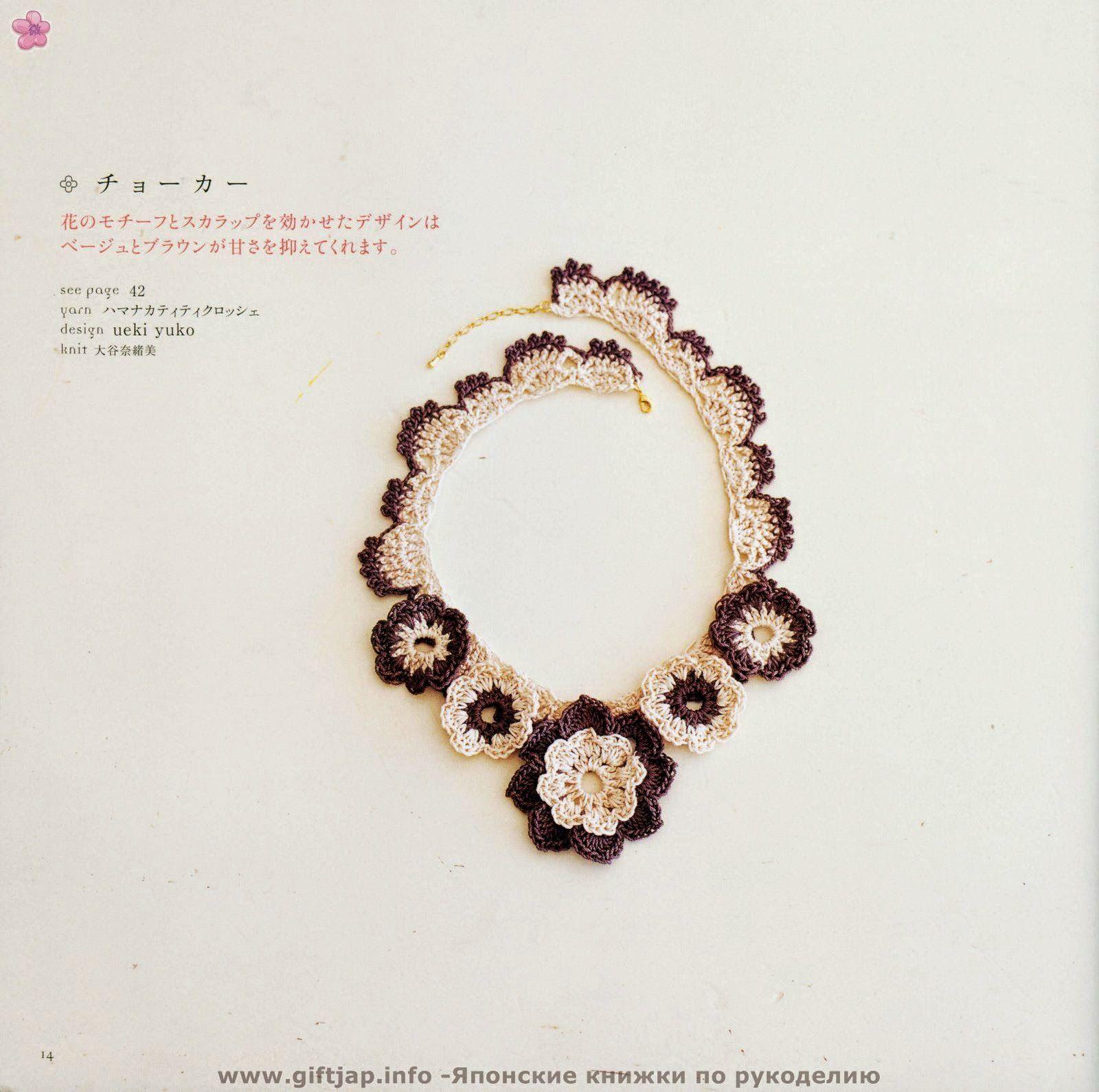 PATRONES GRATIS DE CROCHET: Patrón precioso collar con flores a ...