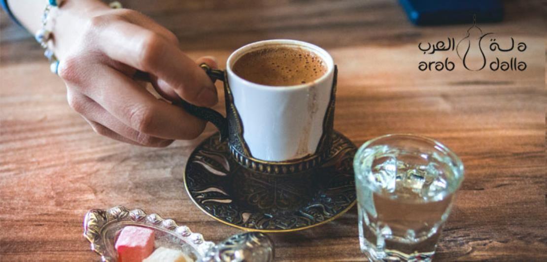 Turkish Coffee Recipes And Flavors Turkish Coffee Coffee Recipes Turkish Coffee Recipe