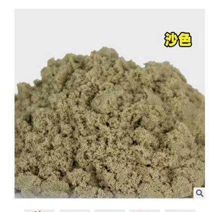 500g/bag Kinetic Dynamic Educational Sand Amazing DIY Indoor Magic Play Sand Children Toys Mars Space Sand 7Colors