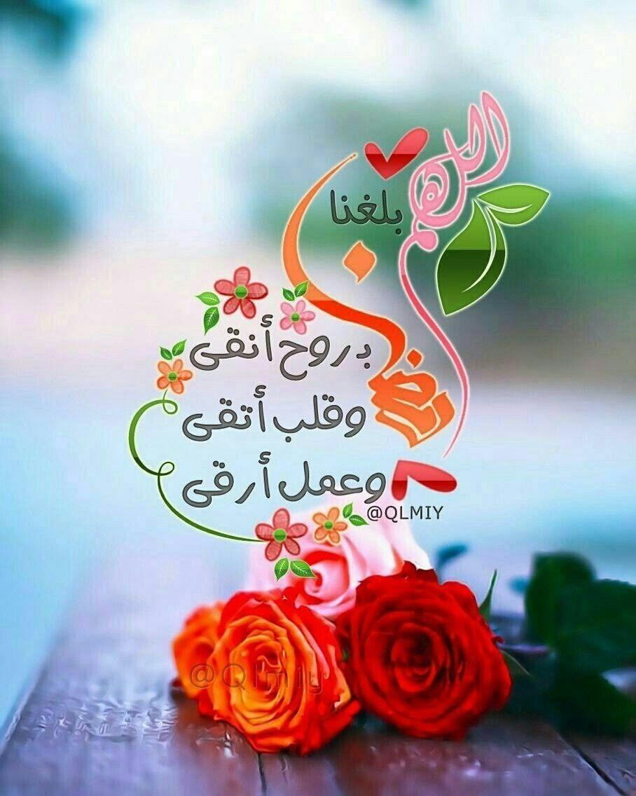 Pin By Dr Noor On Islam Ramadan Greetings Ramadan Crafts Ramadan