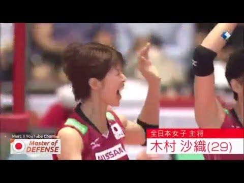 Japan Pro Volleyball Ball Control Routine Youtube World Cup Japan Volleyball