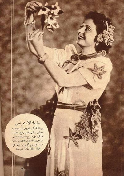Hapap H𓂀 Yezzat On Twitter Egyptian Poster Egypt History Egyptian Movies