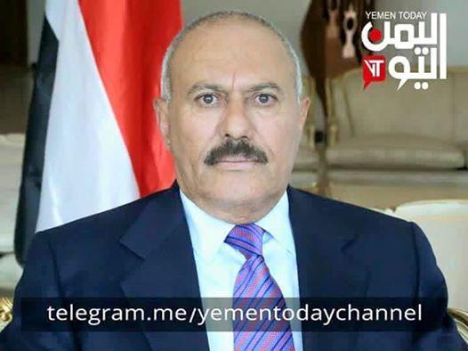 مقتل على عبدالله صالح