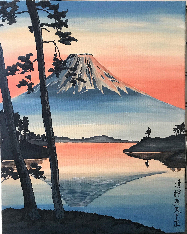 Excited to share this item from my #etsy shop: My. Fuji painting #japanesedecor#mtfuji#mtfujiart#mtfujipainting#kawasehasui#kanji
