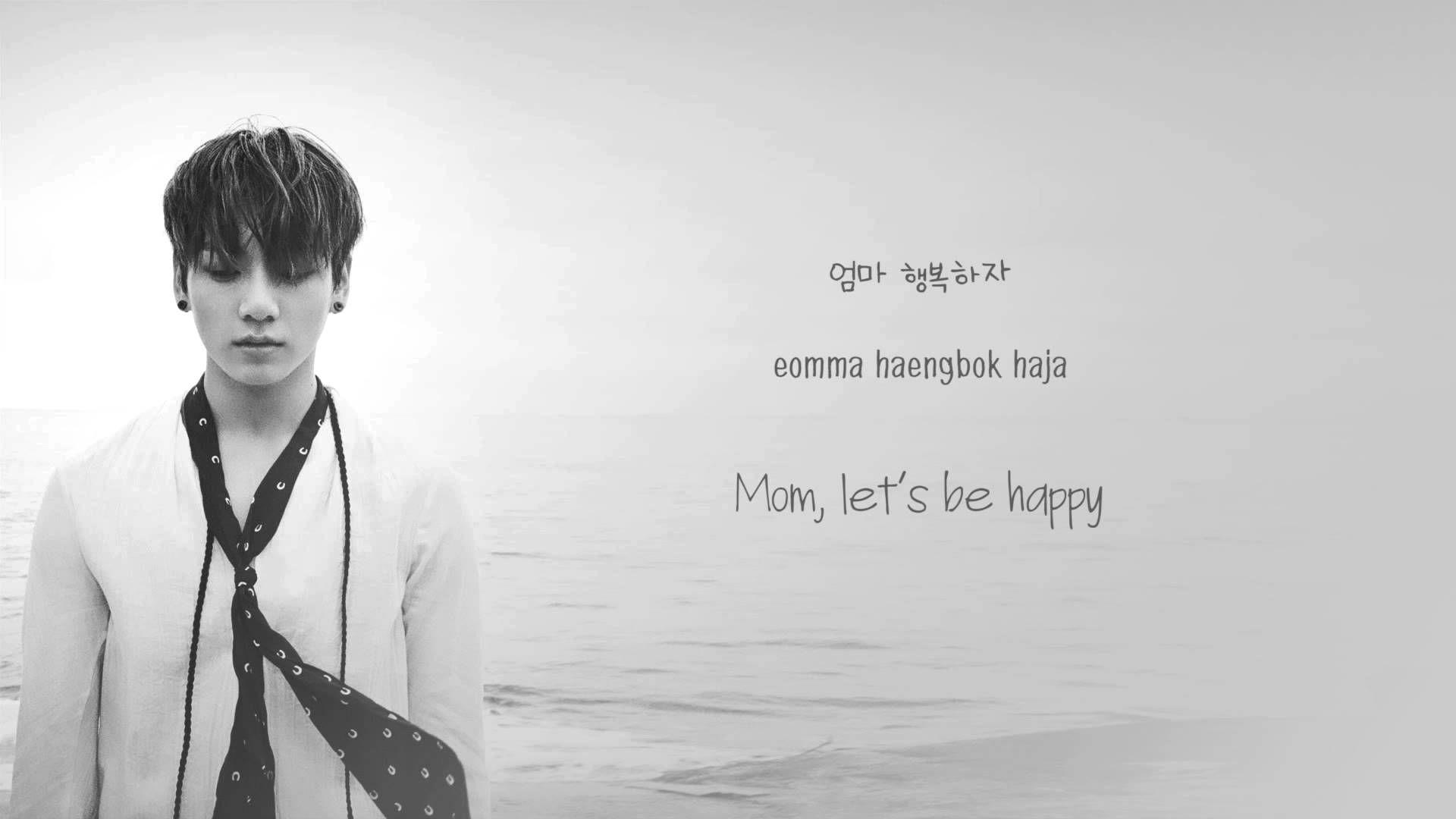 JungKook (정국) Working (일하는중) (Yanghwa BRDG Cover) [Han