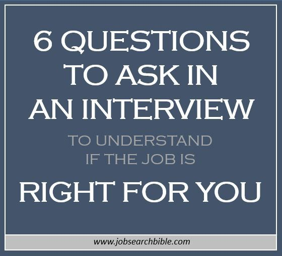 how to ask for an update on a job interview