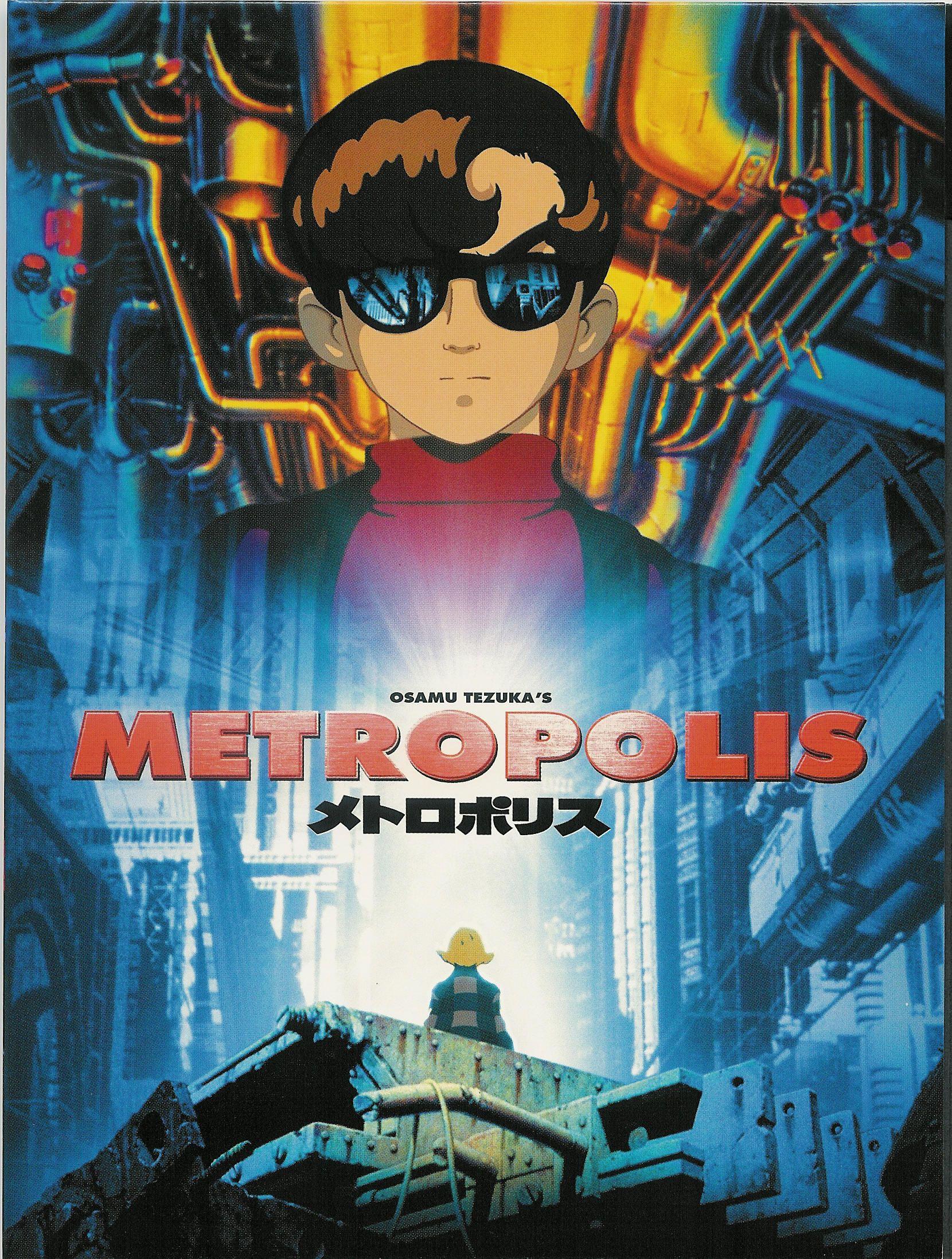 Metropolis.full.608860.jpg (1660×2195) Metropolis 2001