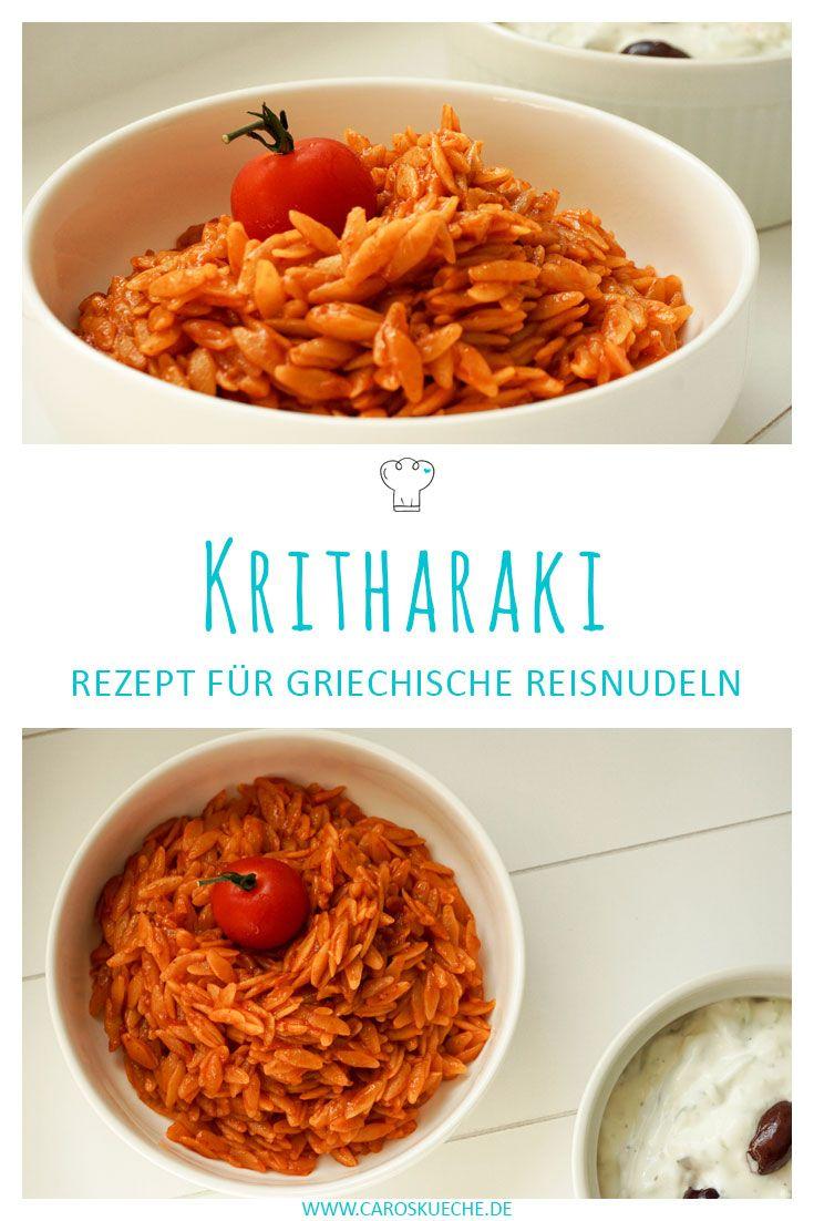 Photo of Kritharaki – Griechische Reisnudeln » Caros Küche | Schnelle und einfache Rezepte