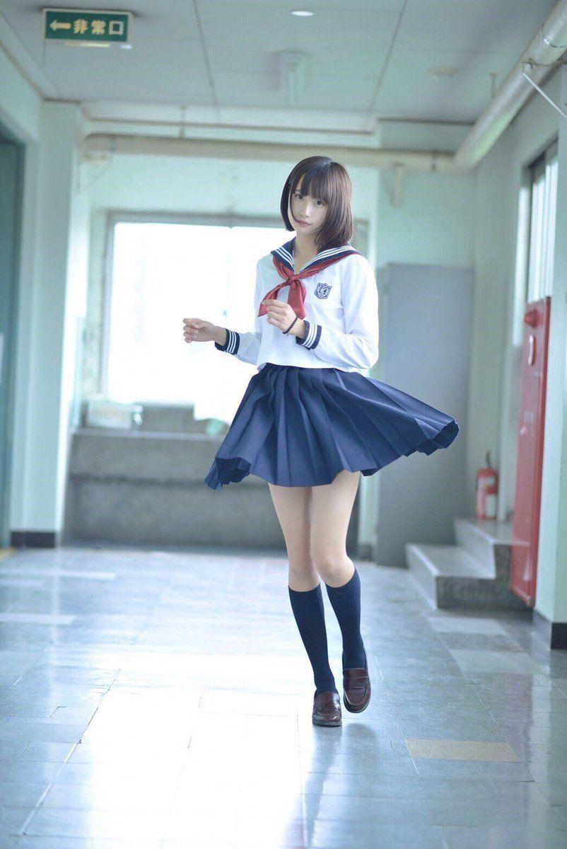 Mehr Japanische Schulmädchen