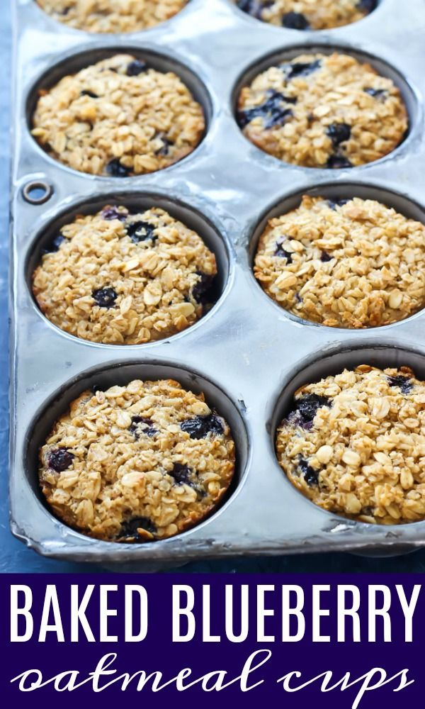 Blueberry Baked Oatmeal Cups images