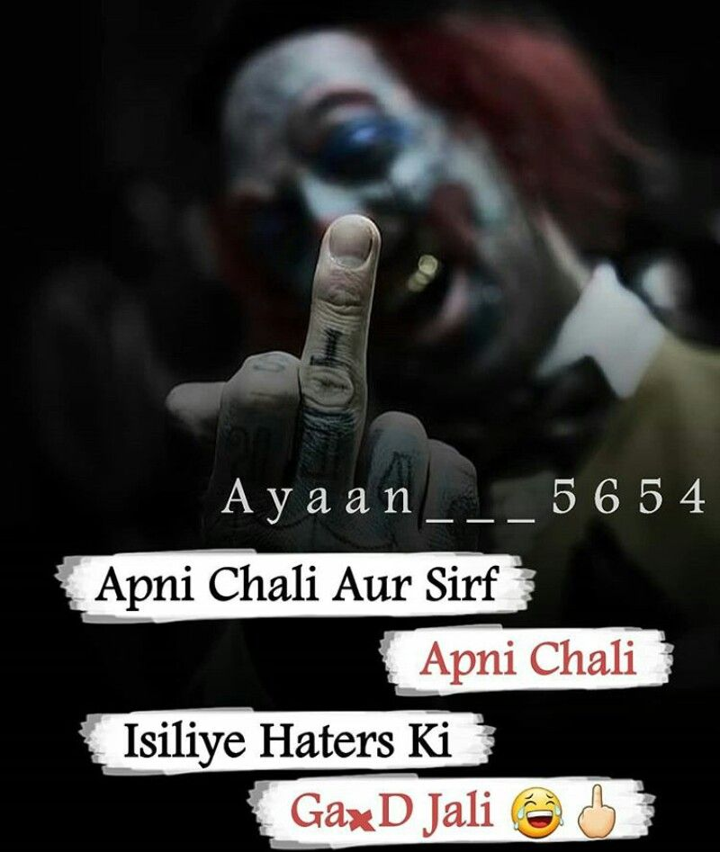 Bad Quotes Bad Words Quotes Bad Attitude Quotes Abuse Quotes Get 1000+ best motivational quotes in hindi great people. bad words quotes bad attitude quotes
