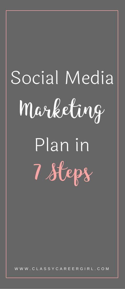 The key to creating your social media marketing plan is to remember that it's not just about posting content everywhere, but instead to be strategic #career #classy #Girl #marketing #media #Plan #social #steps