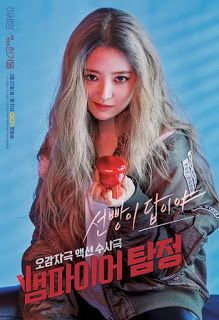 Pemain Vampire Detective Vampire Detective Korean Drama Drama