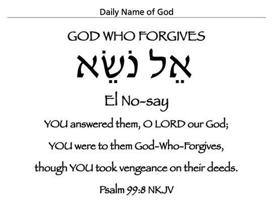 God who forgives