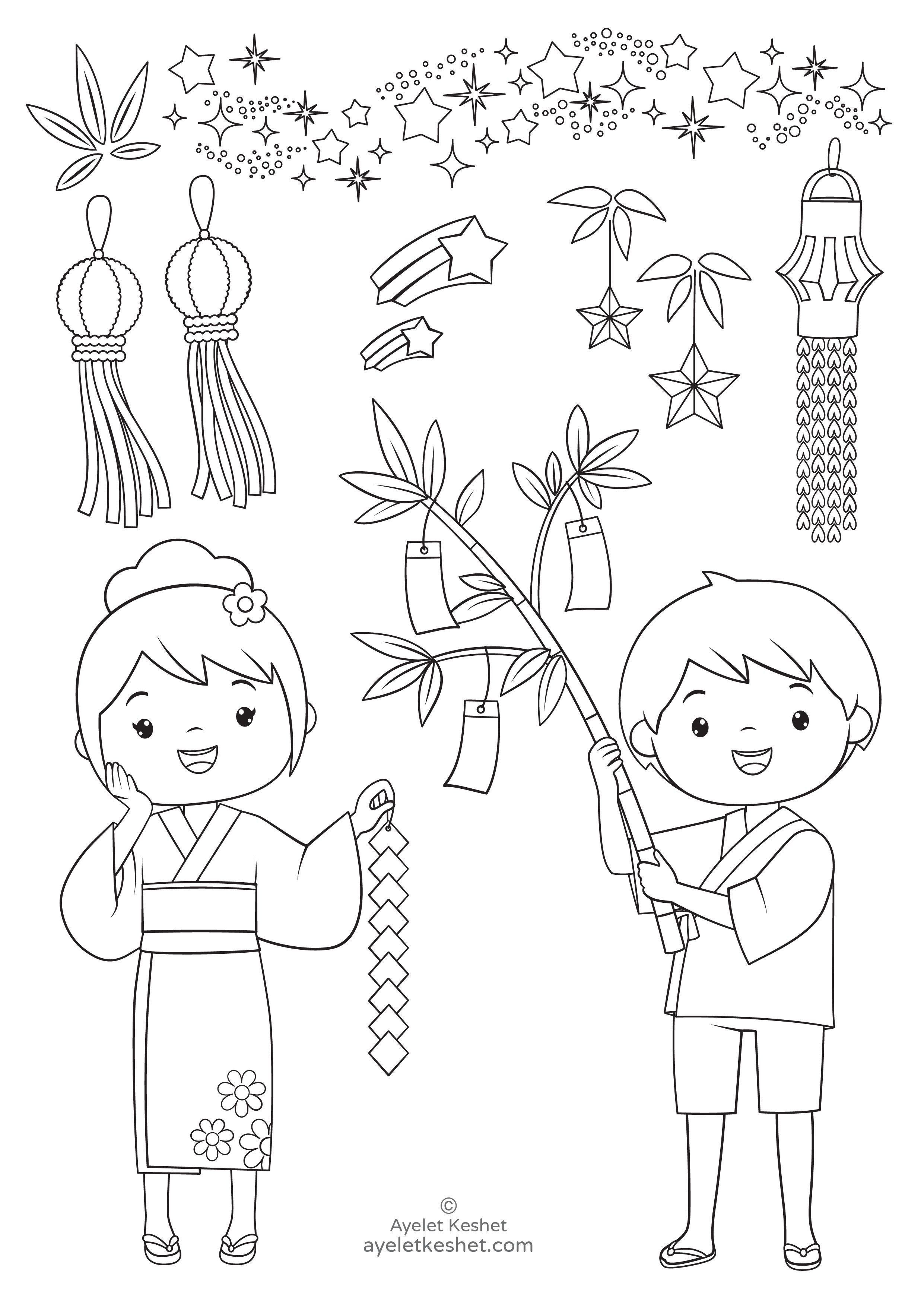 printable japanese coloring pages - photo#33