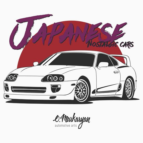 'Japanese nostalgic cars (Supra)' T-Shirt by OlegMarkaryan