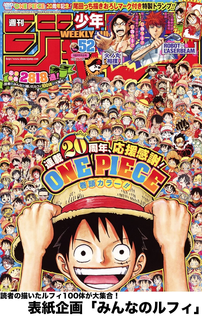 Pin by Knbrick Kwan on ONE PIECE Anime wall art, One