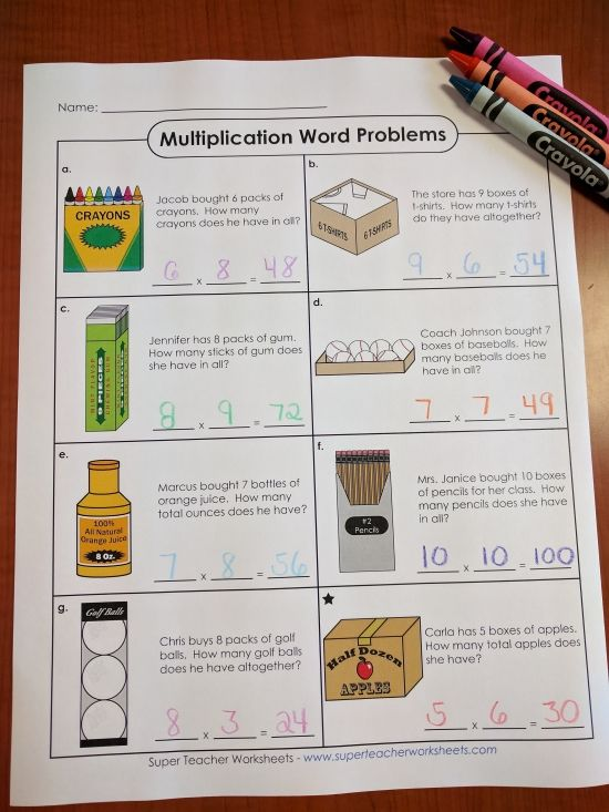 Good Morning From Super Teacher Worksheets Have You Printed Out Your Multiplication Materi Super Teacher Worksheets Multiplication Word Problems Word Problems