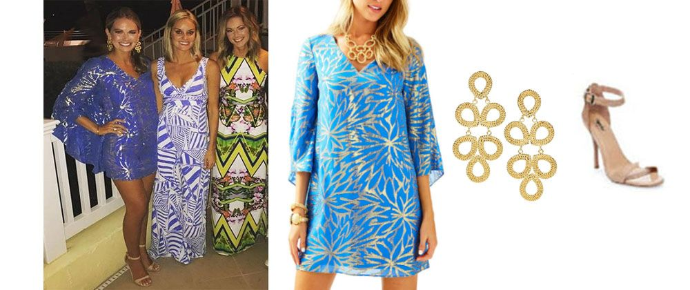 Southern Charm Cameran Eubanks Blue Dress Gold Earrings And Nude
