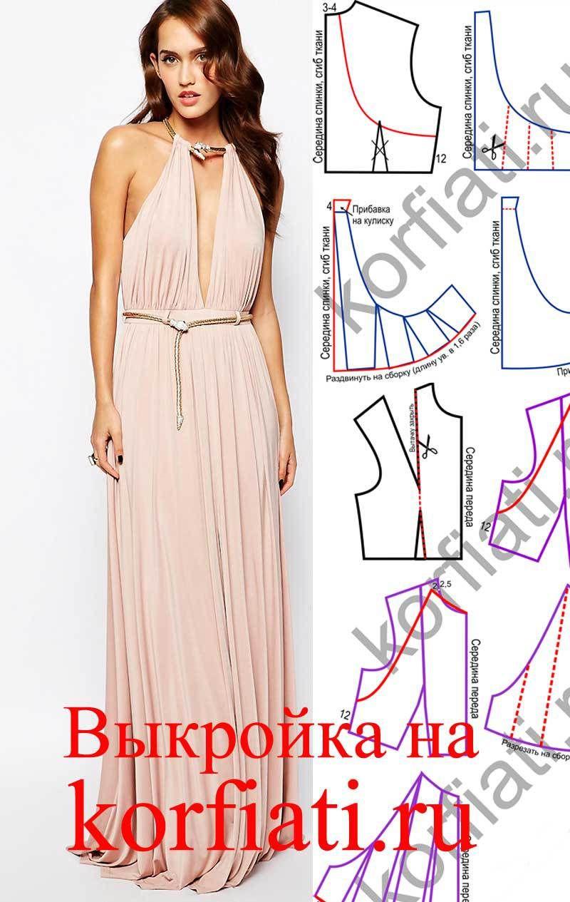 Long halter dres , pattern instructions | Moda | Pinterest | Costura ...