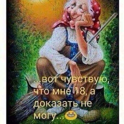 99 Odnoklassniki Veselye Kartinki Yumoristicheskie Citaty