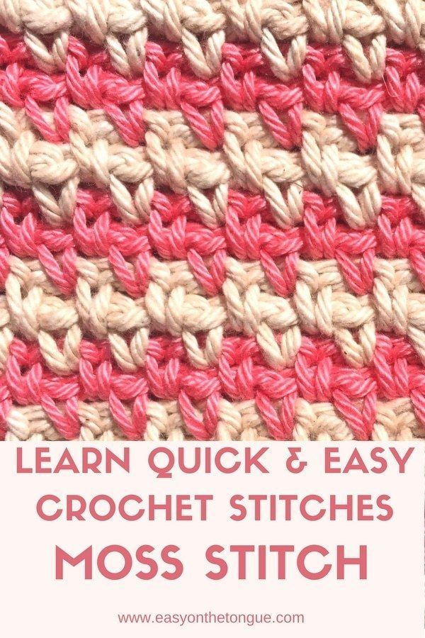 Learn quick and easy crochet stitches - how to moss stitch for your next crocheted throw. Crochet Moss stitch provides an interesting and elegant look.  Very easy crochet stitch to master.  #crochetstitches #crochetmossstitch #mossstitch