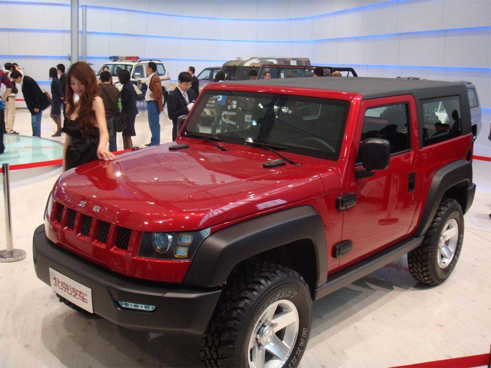 Jeep 2500 Cherokee Made In China Y Otros Twistedandes