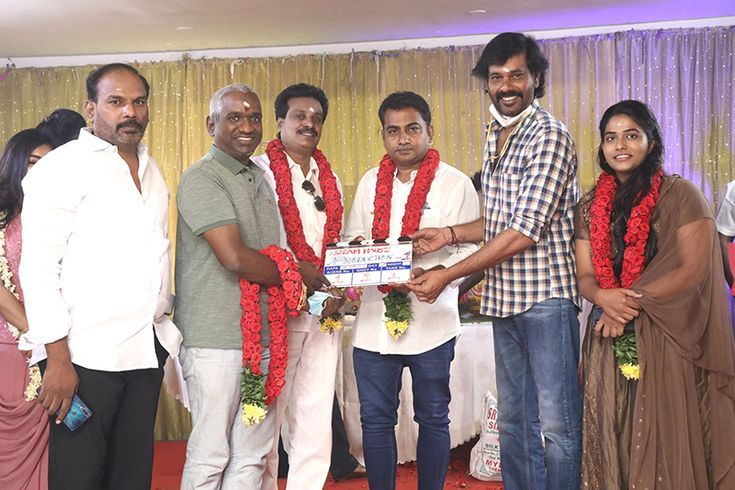 Dream House Production No.1 Movie Launch