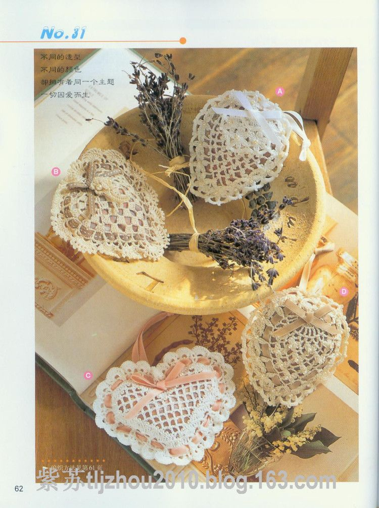 Romantic Needlecrafters Will Love Browsing The Heart Pillow Crochet