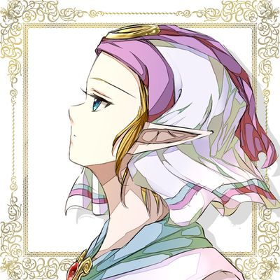 Young Princess Zelda In Ocarina Of Time I Love Her Child