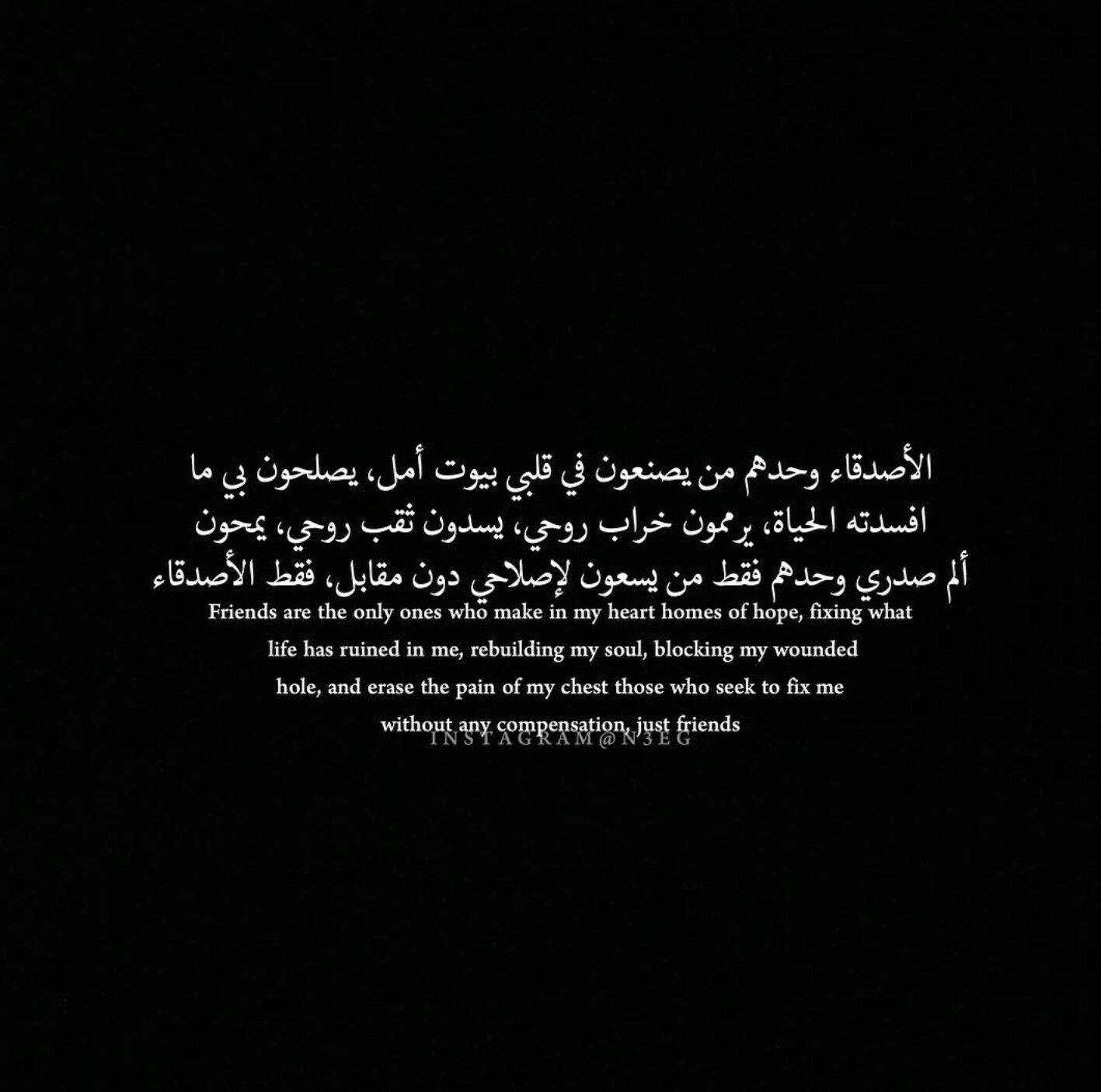 Pin By Wardah Choudhary On Quotes Wisdom Quotes Life Spirit Quotes Arabic English Quotes